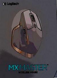 Gewinnspiel Logitech MX Master
